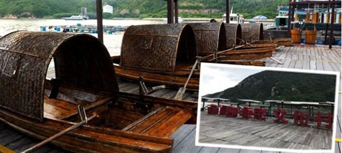 【南丫島漁民文化村門票】  *(門票包括:  漁民文化村入場參觀費用 、(廣東話)導賞服務 及 免費試玩一次無鈎釣魚遊戲)  (成人票/ 原價:$80)