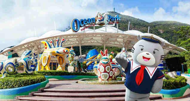 香港 海洋公園一日門票