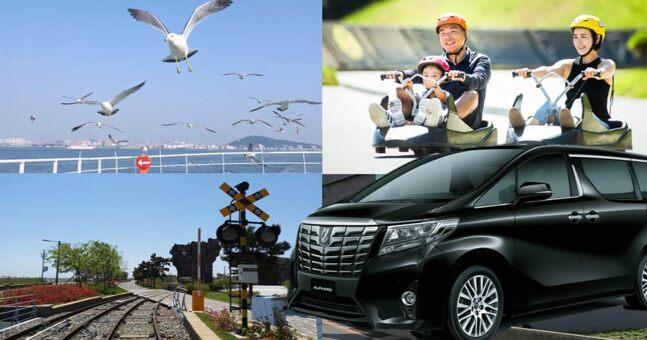 【新玩法!】仁川 Rail Bike X  Seaside Luge  X 海鷗船 一天遊