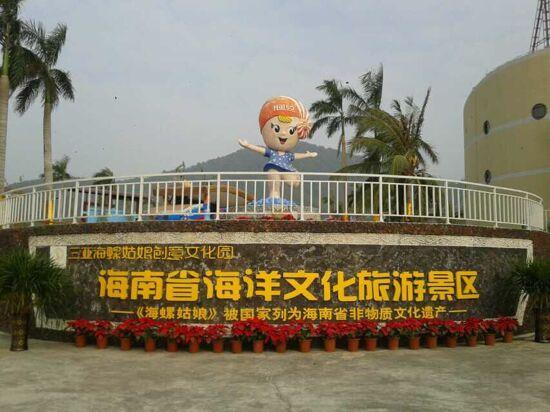 海螺姑娘創意文化園(1)