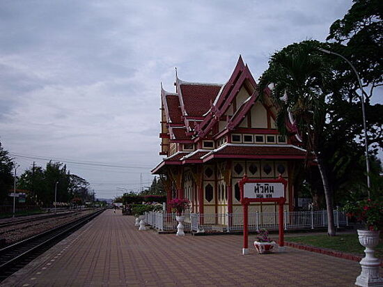 華欣古老火車站
