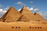 埃及 金字塔