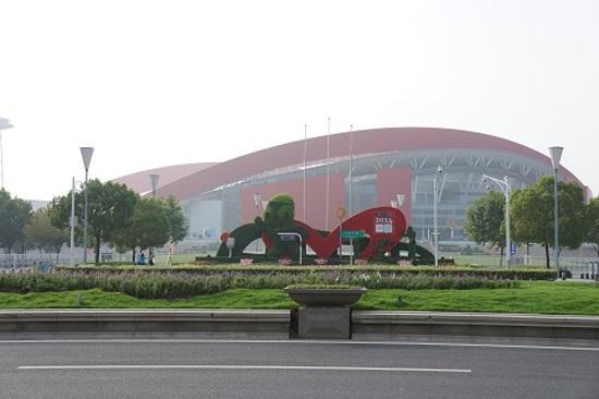 南京青奧會議中心