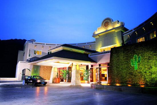 三亞凱萊仙人掌度假酒店