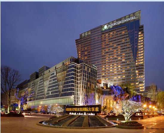 成都世紀城洲際中飯店