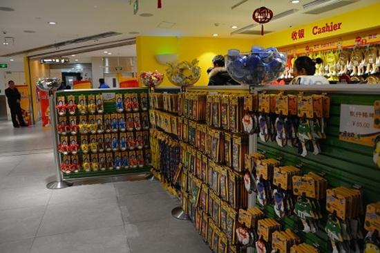 M&M 'SWorld® 專門店
