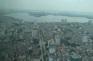 Lotte 65樓層觀景台