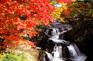 三階瀧公園