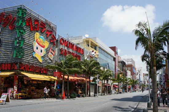 國際通購物街