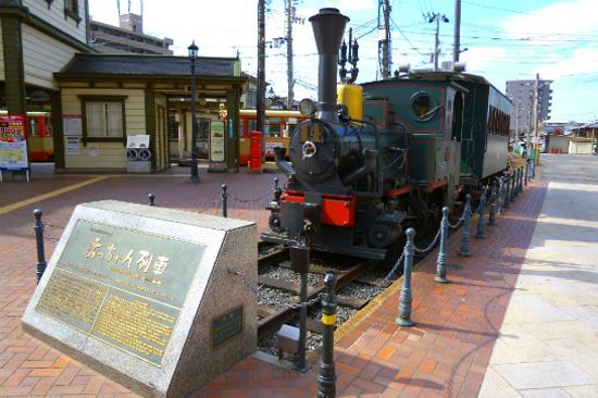 少爺蒸氣列車