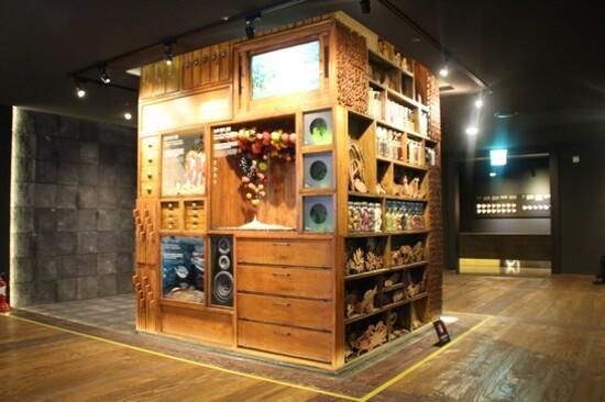 韓食文化展示館
