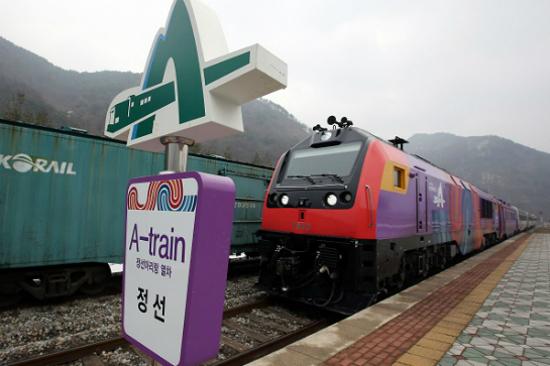 旌善阿里廊A-Train火車