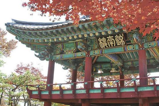 清風文化遺產園區