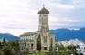 芽莊大教堂