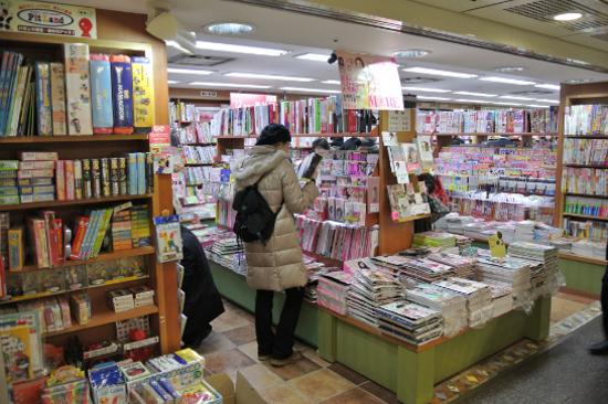 榮町商店街
