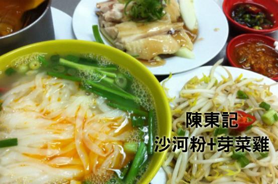 吉隆坡+馬六甲+新加坡 美食玩樂5天團