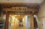 乾黃花魚餐廳
