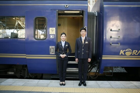 Haerang Rail Cruise
