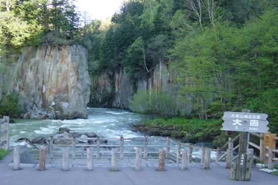 大雪山國立公園
