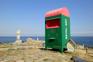 艮絕岬燈塔─巨型郵筒
