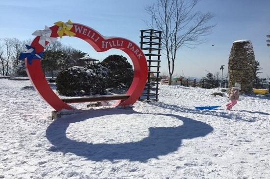 Welli Hilli Park