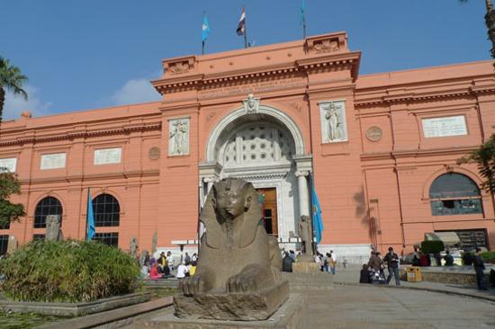 埃及博物館