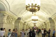 雲石地鐵站