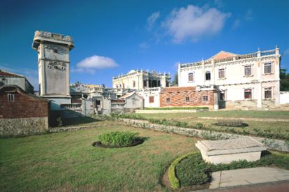 金門水頭文化村