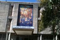 國家博物館