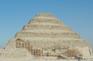 梯形金字塔