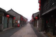 中國歷史文化名街~東關古街