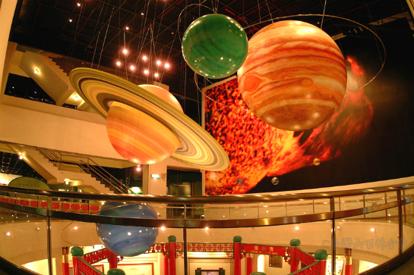 天文科學教育館