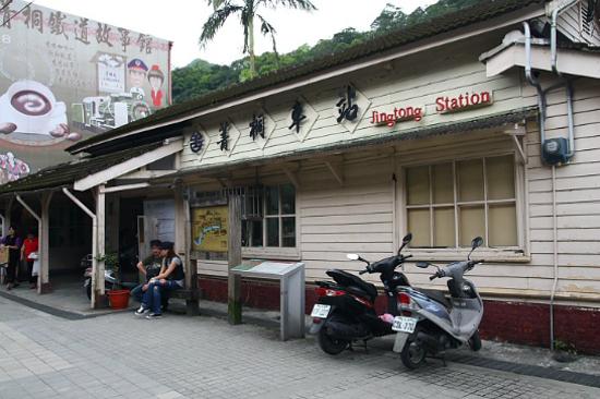 菁桐木造火車站
