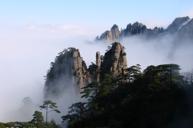 《世界自然與文化雙遺產》黃山