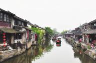 江南水鄉~西塘(包乘小木船)
