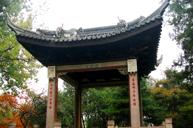 滄浪亭~世界文化遺產