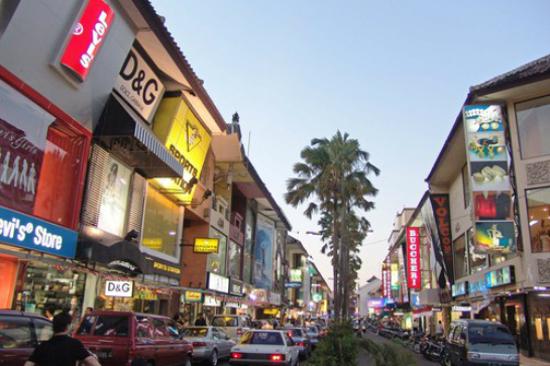 庫塔購物區