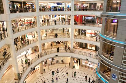 雙子塔購物城