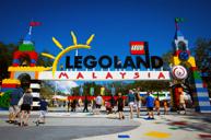 亞洲首座樂高樂園Legoland(包入場)