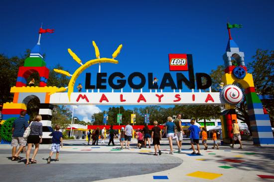 樂高樂園Legoland