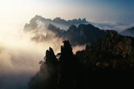 《世界文化及自然遺產》中國五嶽之首~泰山