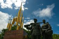 革命烈士陵園