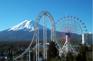 富士急動感樂園