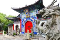中國最大私人珍藏館~周園