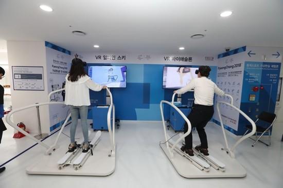 2018平昌冬季奧運展示館