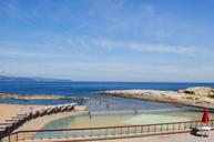 和平島海角樂園