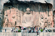 龍門石窟《世界文化遺產》