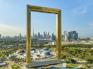 Dubai Frame 杜拜門
