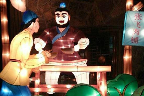 中國赤壁三國花燈節