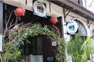 Bistro Year 1673餐館
